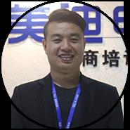 黄老师-跨境电商高级讲师