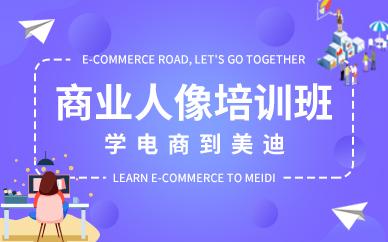 深圳龙岗商业人像摄影培训班