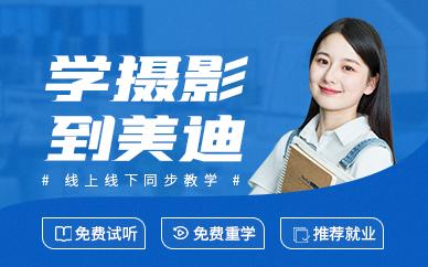 深圳宝安区学人像摄影学习班