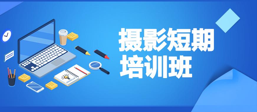 广州人物摄影短期培训班 - 美迪教育