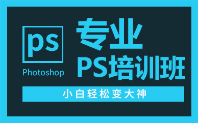 ps软件多少钱,ps怎么用,photoshop教程哪里有?